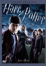 ハリー・ポッターと謎のプリンス 特別版(通常)(DVD)