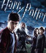 ハリー・ポッターと謎のプリンス(Blu-ray Disc)(BLU-RAY DISC)(DVD)