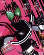 劇場版 仮面ライダーディケイド オールライダー対大ショッカー コレクターズパック(Blu-ray Disc)(BLU-RAY DISC)(DVD)