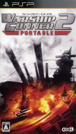 WARSHIP GUNNER 2 PORTABLE(ゲーム)