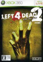 レフト 4 デッド 2(ゲーム)