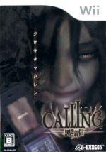 CALLING 黒き着信(ゲーム)