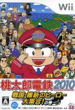 桃太郎電鉄2010 戦国・維新のヒーロー大集合!の巻(ゲーム)