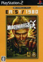 マーセナリーズ 2:ワールド イン フレームス <EA:SY!1980>(ゲーム)