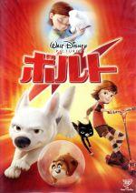 ボルト(通常)(DVD)