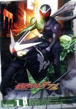 仮面ライダーW VOL.1(通常)(DVD)