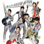 急☆上☆Show!!(通常)(CDS)