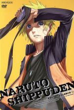 NARUTO-ナルト-疾風伝 師の予言と復讐の章1(通常)(DVD)