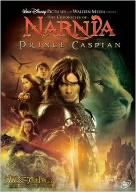 ナルニア国物語/第2章:カスピアン王子の角笛(通常)(DVD)