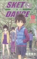 SKET DANCE(10)ジャンプC