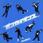 ゼンカイダンス(DVD付)(通常)(CDS)