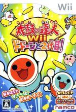 太鼓の達人Wii ドドーンと2代目!(ゲーム)