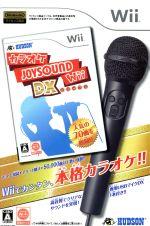 【同梱版】カラオケJOYSOUND Wii DX(Wii専用USBマイクDX1本付)(ゲーム)
