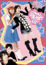 ようこそ桜の季節へ(通常)(DVD)