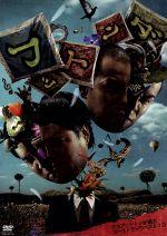 フットンダ タカアンドトシが選ぶゴールドモジりベスト10(通常)(DVD)