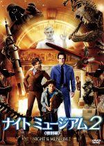 ナイトミュージアム2 特別編(通常)(DVD)