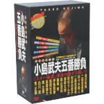 ミスター麻雀 小島武夫五番勝負 DVD-BOX(通常)(DVD)
