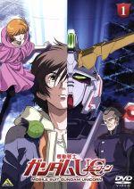 機動戦士ガンダムUC 1(通常)(DVD)