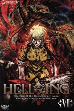 HELLSING OVA Ⅶ(通常)(DVD)