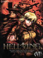 HELLSING OVA Ⅶ(初回限定版)(Blu-ray Disc)((特典DVD、修正集、ブックレット付))(BLU-RAY DISC)(DVD)