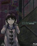 serial experiments lain Blu-ray BOX|RESTORE(初回限定生産)(Blu-ray Disc)(BOX、設定資料集、ブックレット付)(BLU-RAY DISC)(DVD)