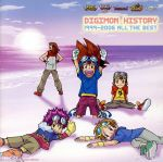 DIGIMON HISTORY 1999-2006 All The Best(通常)(CDA)