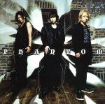 PHANTOM(DVD付)(通常)(CDS)