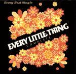 Every Best Single~Complete~(2枚組)(通常)(CDA)