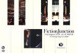 FictionJunction~Yuki Kajiura LIVE vol.#4 PART2~(通常)(DVD)