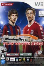 ウイニングイレブン プレーメーカー2010(ゲーム)