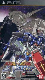 機動戦士ガンダム ガンダム VS.ガンダム NEXT PLUS(ゲーム)
