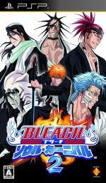 BLEACH ~ソウル・カーニバル2~(ゲーム)