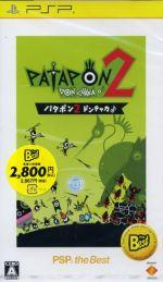 パタポン 2 ドンチャカ♪ PSP the Best(ゲーム)