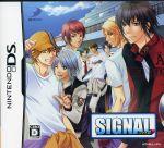 SIGNAL(ゲーム)