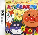 アンパンマンとあそぼ あいうえお教室DX(ゲーム)