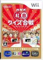 NHK紅白クイズ合戦(ゲーム)