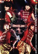 Welcome to SPEEDLAND Live@武道館 2009(通常)(DVD)