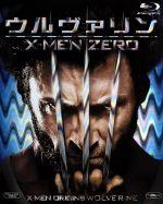 ウルヴァリン:X-MEN ZERO(Blu-ray Disc)(BLU-RAY DISC)(DVD)