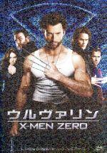 ウルヴァリン:X-MEN ZERO<特別編>(通常)(DVD)