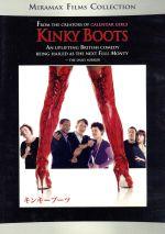 キンキーブーツ(通常)(DVD)
