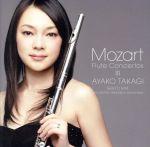 モーツァルト:フルート協奏曲集(Hybrid SACD)(通常)(CDA)