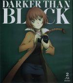DARKER THAN BLACK-流星の双子-2(Blu-ray Disc)(BLU-RAY DISC)(DVD)