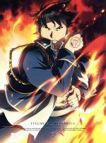 鋼の錬金術師 FULLMETAL ALCHEMIST 6(通常)(DVD)