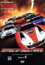 SUPER GT 2009 ROUND9 ツインリンクもてぎ(通常)(DVD)