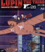 ルパン三世 second-TV.BD-(26)(Blu-ray Disc)(BLU-RAY DISC)(DVD)