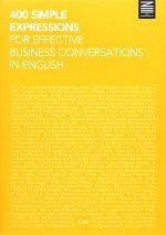 ビジネス英語シンプル会話表現400(CD2枚付)(単行本)