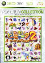あつまれ!ピニャータ2:ガーデンの大ぴんち プラチナコレクション(ゲーム)