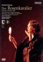 R.シュトラウス歌劇 「ばらの騎士」 ザルツブルク音楽祭2004(通常)(DVD)
