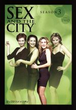 Sex and the City season3 ディスク2(通常)(DVD)