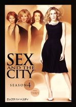 Sex and the City season4 ディスク3(通常)(DVD)